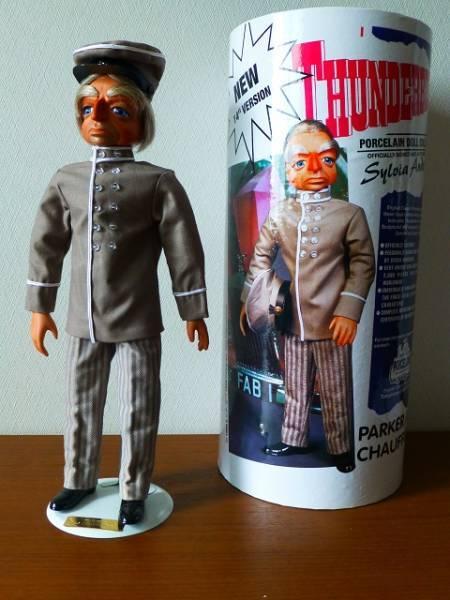 thunderbirds-14-inch-porcelain-doll-parker.jpg