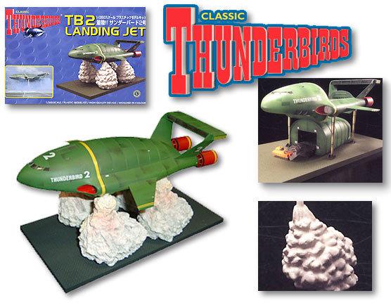 thunderbirds-tb2-landing-jet-model-kit.jpg